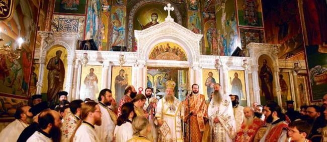 Messe ortodoxe
